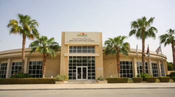 Deira_International_School